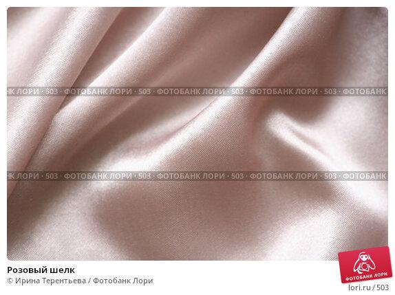 Купить «Розовый шелк», фото № 503, снято 10 июня 2005 г. (c) Ирина Терентьева / Фотобанк Лори