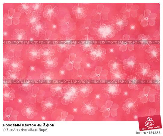 Купить «Розовый цветочный фон», иллюстрация № 184835 (c) ElenArt / Фотобанк Лори