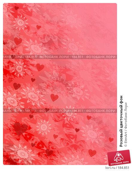 Розовый цветочный фон, иллюстрация № 184851 (c) ElenArt / Фотобанк Лори
