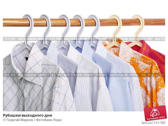 Купить «Рубашки выходного дня», фото № 111191, снято 23 сентября 2007 г. (c) Георгий Марков / Фотобанк Лори