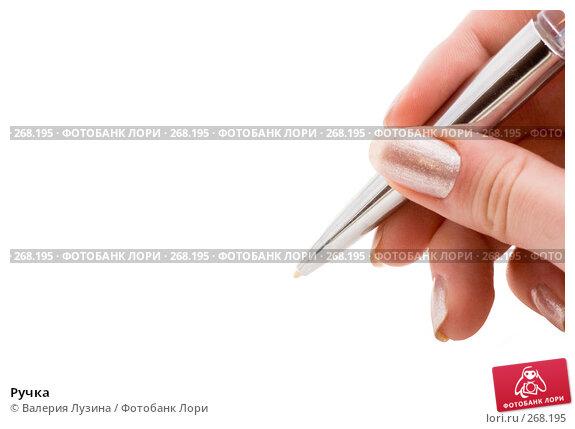 Ручка, фото № 268195, снято 14 ноября 2007 г. (c) Валерия Потапова / Фотобанк Лори