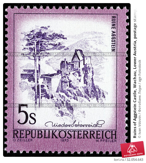 Ruins of Aggstein Castle, Wachau, Lower Austria, postage stamp, Austria, 1973. (2013 год). Редакционное фото, фотограф Ivan Vdovin / age Fotostock / Фотобанк Лори
