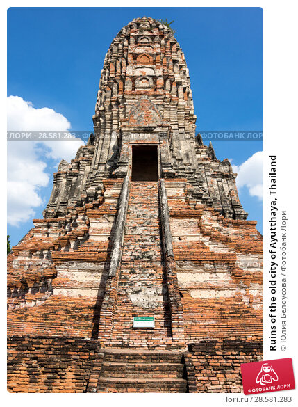 Купить «Ruins of the old city of Ayutthaya, Thailand», фото № 28581283, снято 27 января 2017 г. (c) Юлия Белоусова / Фотобанк Лори