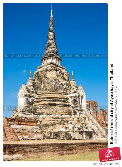 Купить «Ruins of the old city of Ayutthaya, Thailand», фото № 28581295, снято 27 января 2017 г. (c) Юлия Белоусова / Фотобанк Лори