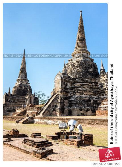 Купить «Ruins of the old city of Ayutthaya, Thailand», фото № 29401155, снято 27 января 2017 г. (c) Юлия Белоусова / Фотобанк Лори