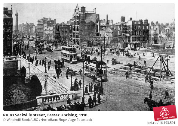 easter uprising of 1916