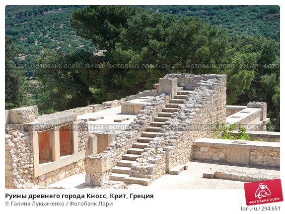 Руины древнего города Кносс, Крит, Греция, фото № 294651, снято 3 мая 2008 г. (c) Галина Лукьяненко / Фотобанк Лори