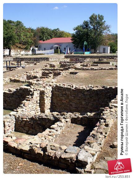 Руины города Горгипия в Анапе, фото № 253851, снято 15 сентября 2007 г. (c) Валерий Шанин / Фотобанк Лори