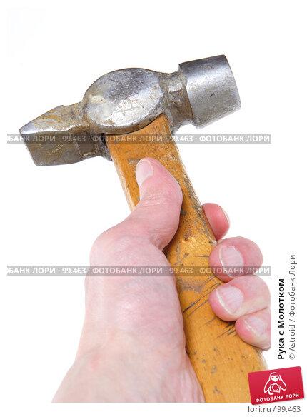 Купить «Рука с Молотком», фото № 99463, снято 11 февраля 2007 г. (c) Astroid / Фотобанк Лори