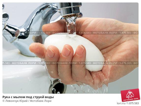 Рука с мылом под струей воды. Стоковое фото, фотограф Левончук Юрий / Фотобанк Лори