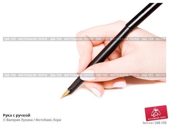 Рука с ручкой, фото № 268159, снято 14 апреля 2008 г. (c) Валерия Потапова / Фотобанк Лори
