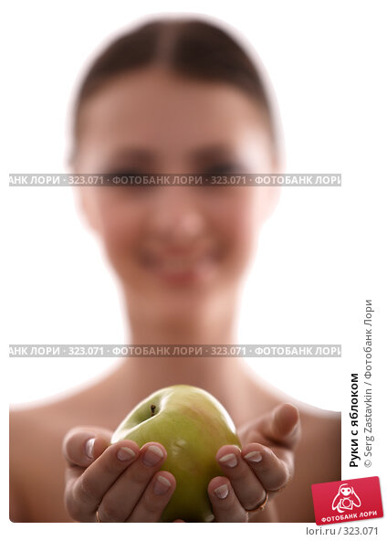 Руки с яблоком, фото № 323071, снято 9 мая 2008 г. (c) Serg Zastavkin / Фотобанк Лори