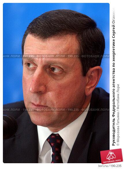 Руководитель Федерального агентства по энергетике Сергей Оганесян, фото № 190235, снято 27 октября 2004 г. (c) Морозова Татьяна / Фотобанк Лори