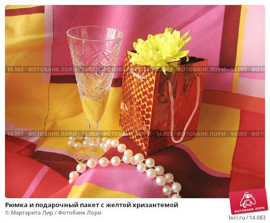 Рюмка и подарочный пакет с желтой хризантемой, фото № 14083, снято 30 сентября 2006 г. (c) Маргарита Лир / Фотобанк Лори