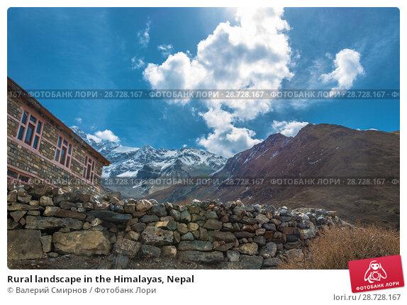 Купить «Rural landscape in the Himalayas, Nepal», фото № 28728167, снято 6 апреля 2018 г. (c) Валерий Смирнов / Фотобанк Лори