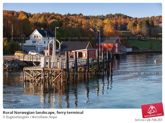 Купить «Rural Norwegian landscape, ferry terminal», фото № 28738251, снято 17 октября 2016 г. (c) EugeneSergeev / Фотобанк Лори