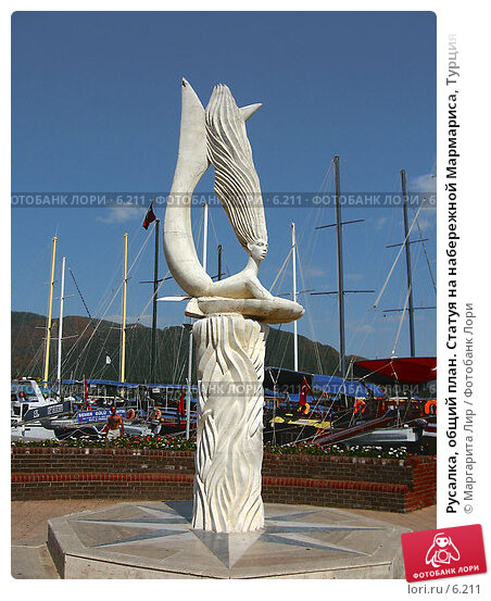 Купить «Русалка, общий план. Статуя на набережной Мармариса, Турция», фото № 6211, снято 17 марта 2018 г. (c) Маргарита Лир / Фотобанк Лори