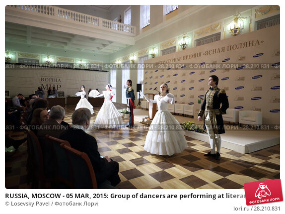 Купить «RUSSIA, MOSCOW - 05 MAR, 2015: Group of dancers are performing at literary award Yasnaya polyana in the Pashkov house», фото № 28210831, снято 5 марта 2015 г. (c) Losevsky Pavel / Фотобанк Лори