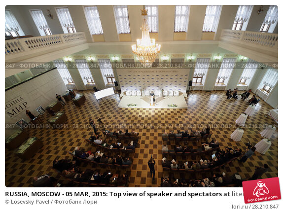 Купить «RUSSIA, MOSCOW - 05 MAR, 2015: Top view of speaker and spectators at literary award Yasnaya polyana in the Pashkov house», фото № 28210847, снято 5 марта 2015 г. (c) Losevsky Pavel / Фотобанк Лори
