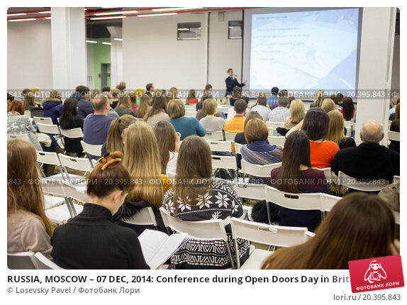 Купить «RUSSIA, MOSCOW – 07 DEC, 2014: Conference during Open Doors Day in British high school of design.», фото № 20395843, снято 7 декабря 2014 г. (c) Losevsky Pavel / Фотобанк Лори