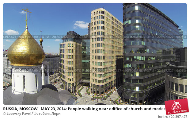 Купить «RUSSIA, MOSCOW - MAY 23, 2014: People walking near edifice of church and modern office centre White Square. Aerial view», фото № 20397427, снято 23 мая 2014 г. (c) Losevsky Pavel / Фотобанк Лори