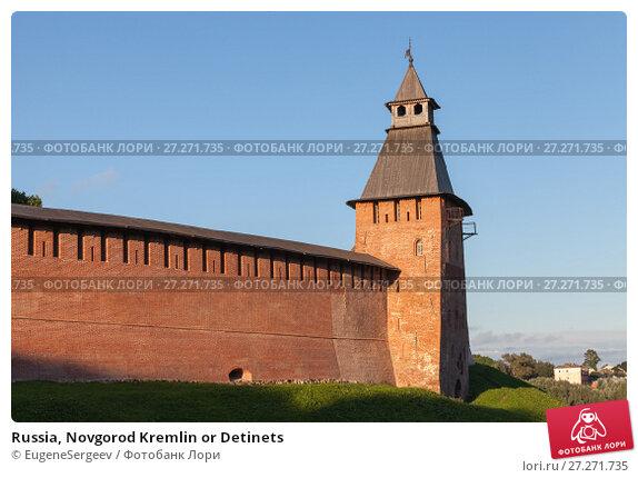Купить «Russia, Novgorod Kremlin or Detinets», фото № 27271735, снято 30 июля 2016 г. (c) Евгений Сергеев / Фотобанк Лори