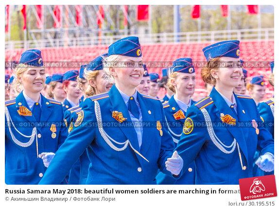 Купить «Russia Samara May 2018: beautiful women soldiers are marching in formation.», фото № 30195515, снято 5 мая 2018 г. (c) Акиньшин Владимир / Фотобанк Лори