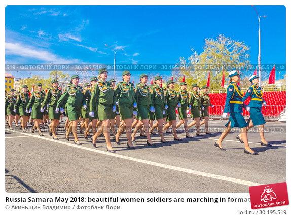 Купить «Russia Samara May 2018: beautiful women soldiers are marching in formation.», фото № 30195519, снято 5 мая 2018 г. (c) Акиньшин Владимир / Фотобанк Лори