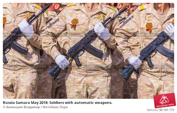 Купить «Russia Samara May 2018: Soldiers with automatic weapons.», фото № 30181171, снято 5 мая 2018 г. (c) Акиньшин Владимир / Фотобанк Лори