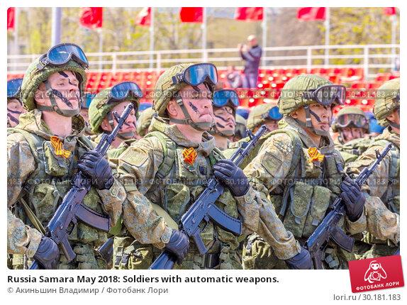 Купить «Russia Samara May 2018: Soldiers with automatic weapons.», фото № 30181183, снято 5 мая 2018 г. (c) Акиньшин Владимир / Фотобанк Лори