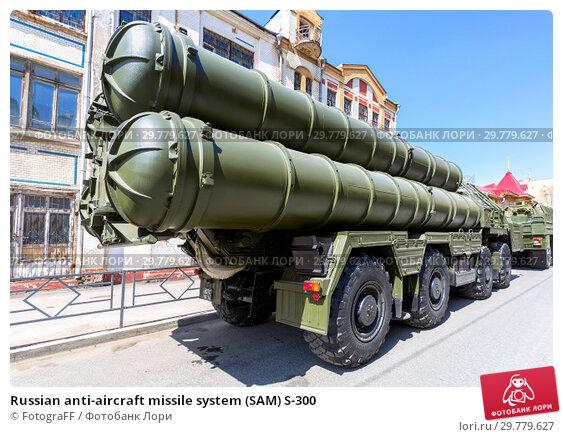 Купить «Russian anti-aircraft missile system (SAM) S-300», фото № 29779627, снято 5 мая 2018 г. (c) FotograFF / Фотобанк Лори