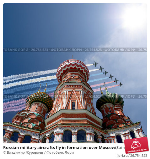 Russian military aircrafts fly in formation over Moscow(Saint Basil cathedral) during Victory Day parade, Russia, фото № 26754523, снято 6 августа 2017 г. (c) Владимир Журавлев / Фотобанк Лори
