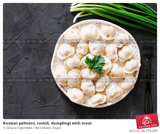 Купить «Russian pelmeni, ravioli, dumplings with meat», фото № 26774259, снято 20 августа 2017 г. (c) Ольга Сергеева / Фотобанк Лори