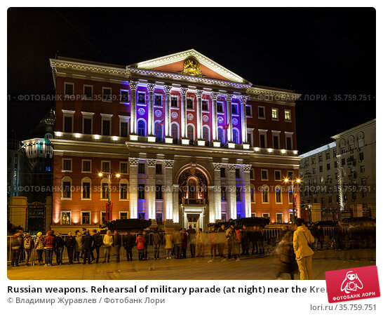 Russian weapons. Rehearsal of military parade (at night) near the Kremlin, Moscow, Russia. Celebration of the 70th anniversary of the Victory Day(WWII) (2015 год). Редакционное фото, фотограф Владимир Журавлев / Фотобанк Лори
