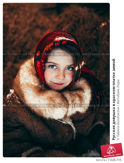 Русская девушка в красном платке зимой. Стоковое фото, фотограф Tatiana Goncharova / Фотобанк Лори