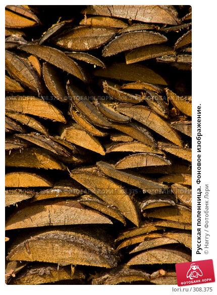 Русская поленница. Фоновое изображение., фото № 308375, снято 18 апреля 2008 г. (c) Harry / Фотобанк Лори