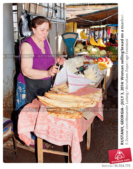 RUSTAWI, GEORGIA - JULY 3, 2014: Woman selling bread on a market ... Стоковое фото, фотограф Zoonar.com/Alexander Ludwig / age Fotostock / Фотобанк Лори