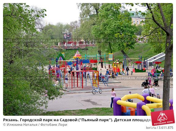 фото в парке пьяные
