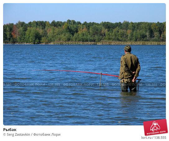 Рыбак, фото № 138555, снято 18 сентября 2005 г. (c) Serg Zastavkin / Фотобанк Лори