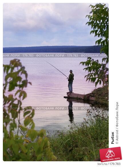 Рыбак, фото № 179783, снято 30 августа 2007 г. (c) Astroid / Фотобанк Лори