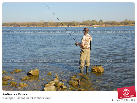 день рыбака на волге