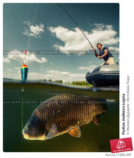 фото рыбак и карп