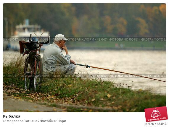 Рыбалка, фото № 48047, снято 3 октября 2005 г. (c) Морозова Татьяна / Фотобанк Лори