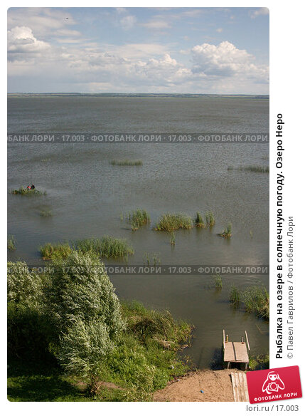 Рыбалка на озере в солнечную погоду. Озеро Неро, фото № 17003, снято 20 июля 2006 г. (c) Павел Гаврилов / Фотобанк Лори