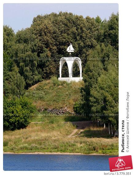 Купить «Рыбинск, стела», фото № 3779351, снято 18 августа 2011 г. (c) Алексей Шипов / Фотобанк Лори