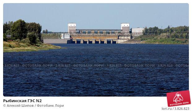 Купить «Рыбинская ГЭС N2», фото № 3826823, снято 18 августа 2011 г. (c) Алексей Шипов / Фотобанк Лори