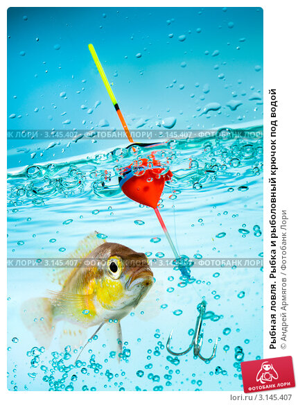 ловим рыбу под водой