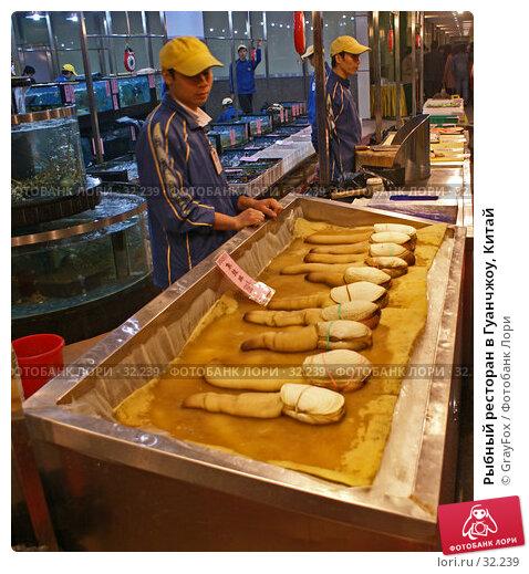 Рыбный ресторан в Гуанчжоу, Китай, фото № 32239, снято 4 января 2007 г. (c) GrayFox / Фотобанк Лори