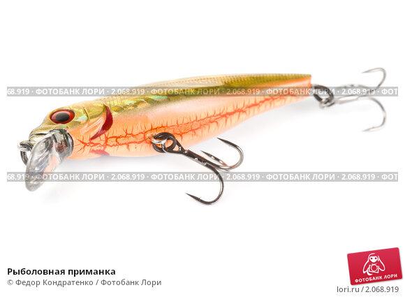 рыболовная приманка fishhungry