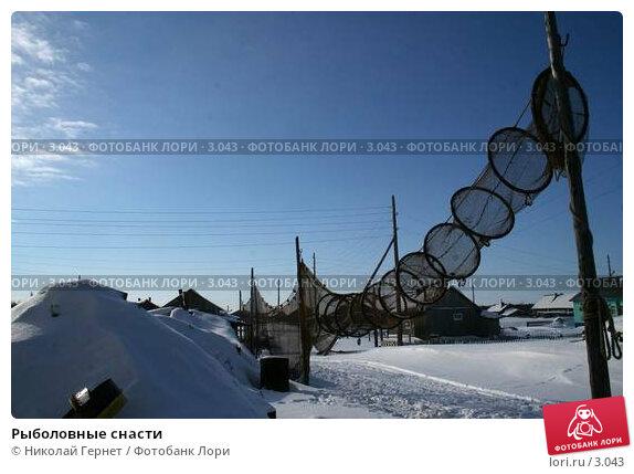 Рыболовные снасти, фото № 3043, снято 24 марта 2006 г. (c) Николай Гернет / Фотобанк Лори